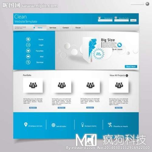提高营销型网站页面加载速度的几个方法